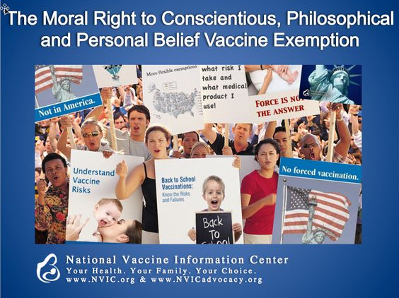 right to vaccine exemption